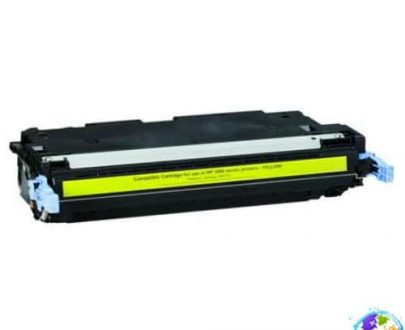 Canon C-EXV26Y Yellow Umplere Canon IR C1021 I
